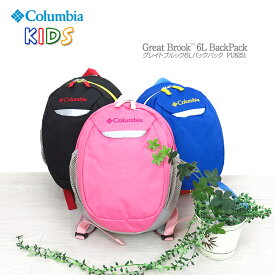 【10%OFF!】コロンビア リュック COLUMBIA PU8251 GREAT BROOK 6L BACKPACK グレイト ブルック 6L バックパック キッズ
