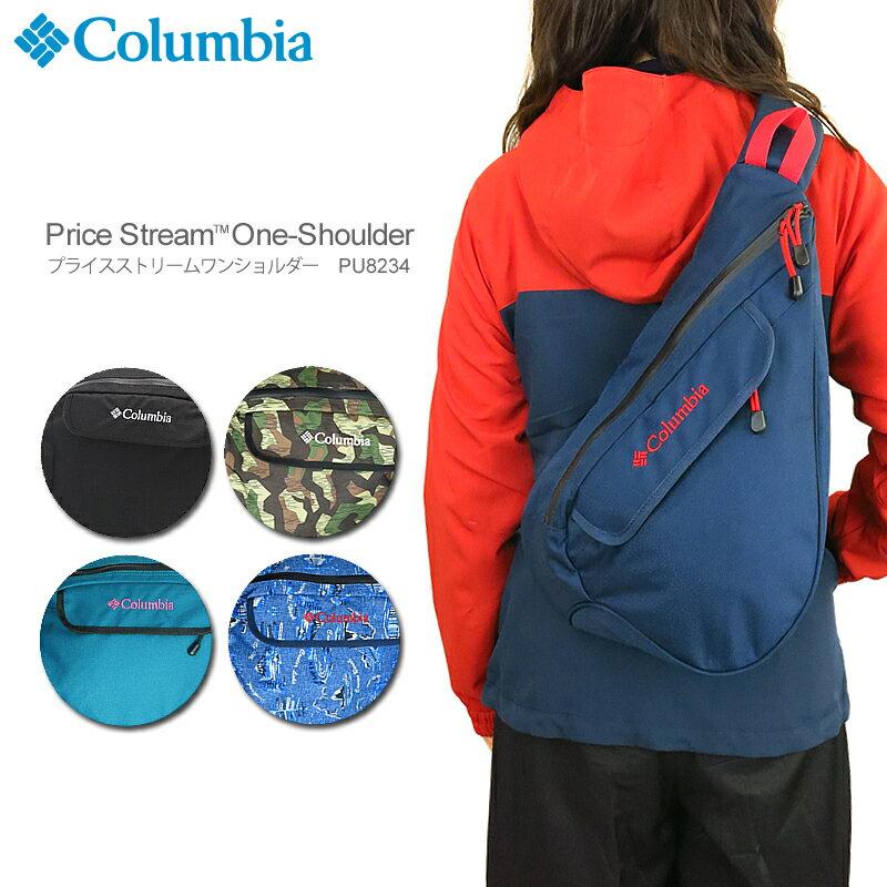 【NEW】コロンビア リュック COLUMBIA PU8234 PRICE STREAM ONE SHOULDER 6L プライスストリーム ワンショルダー ショルダーバッグ