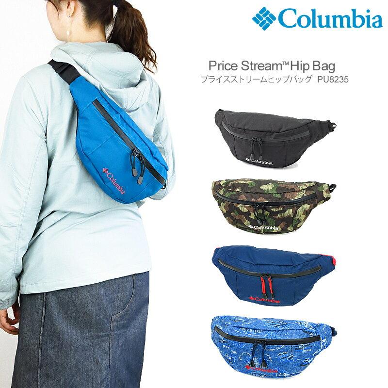 【NEW】コロンビア リュック COLUMBIA PU8235 PRICE STREAM HIPBAG 3L プライスストリーム ヒップバッグ リュック
