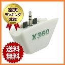 ヘッドセット コンバーター XBOX360 ゲーム 変換アダプタ ヘッドセットコンバーター XBOX 360 変換アダプター PC用ヘッドセット ゲーム機 変換...