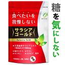 サラシア ウコン 菊芋 イヌリン サプリメント 糖質 炭水化物 ダイエット 糖質制限 ダイエットサプリ クルクミン キト…