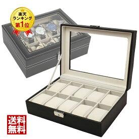 huge selection of 65ba0 19f85 楽天市場】腕時計収納ケース(腕時計収納本数6 ~ 10本 ...