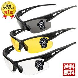 保護めがね 耐衝撃 特殊レンズ 曇り止め加工 安全めがね 安全メガネ スノーボード アウトドア 紫外線 UVカット スポーツサングラス 眼鏡 サングラス スポーツ 偏光 調光 サバイバルゲーム