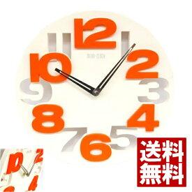 6bfddd2fd6 掛け時計 ホワイト シンプル デザイン オレンジ 壁掛け時計 おしゃれ 時計 かわいい 壁掛け ウォールクロック インテリア モダン アート