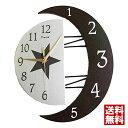 【最大400円OFFクーポン配布中】掛け時計 月 デザイン クール 壁掛け時計 おしゃれ 時計 かわいい 壁掛け ウォールク…
