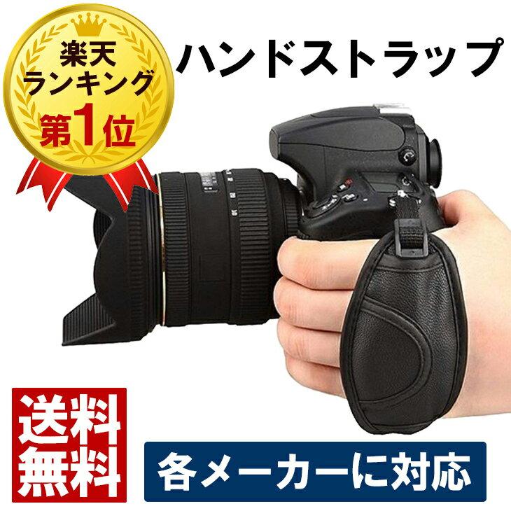 ハンドストラップ グリップストラップ カメラグリップベルト Canon Nikon Pentax Sony Panasonic 一眼レフカメラ用 カメラ 一眼 ミラーレス リストストラップ E2 レザー ブラック カメラグリップ【全商品5倍ポイント◆スーパーセール期間限定】