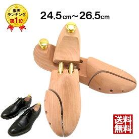 シューキーパー 天然木製 24.5cm-26.5cm シューツリー 木製 メンズ シューズキーパー ブーツキーパー メンズ靴 靴 ブーツ シューパーツ ウッド 除湿 防臭 防湿 送料無料