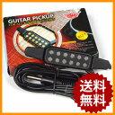 ピックアップ アコースティックギター エレアコ エレクトリックアコースティックギター マグネット