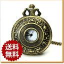 アンティーク 懐中時計 クオーツ ブレスレット ゴールド チェーン アナログ アクセサリー