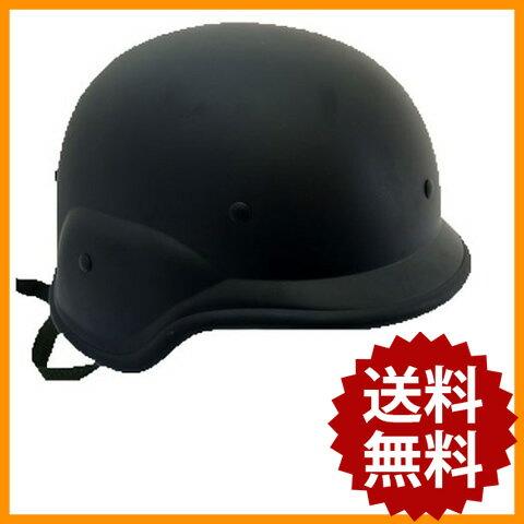 フリッツヘルメット SWAT仕様 M88 ヘルメット ブラック 黒 フリッツタイプ フリーサイズ サバイバルゲーム サバゲー 装備 ミリタリー メンズ ウェア サバイバル 米軍 戦闘服 特殊部隊