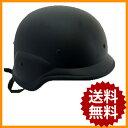 フリッツヘルメット ヘルメット ブラック フリッツタイプ サバイバル サバゲー ミリタリー