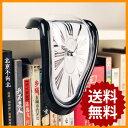 ダリの柔らかい時計 置き時計 デザイン アナログ おしゃれ モダン アート ウォールクロック 時計 新築祝い 置時計 お…