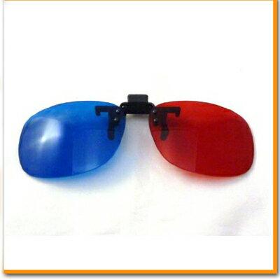 【全商品5倍ポイント◆21日10:00〜24日23:59】3Dめがね 3Dメガネ アナグリフ 3D 眼鏡 メガネ めがね アナグリフ式 赤 青 アナグリフ方式 3D眼鏡 グラス クリップ式 アナグリフめがね 簡単着脱 跳ね上げタイプ 3D眼鏡グラス