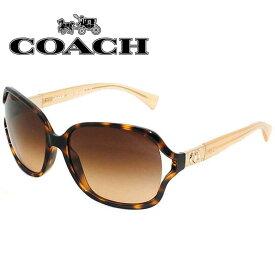 コーチ COACH サングラス グローバルモデル UVカット レディース [0HC8121-526413]