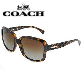 コーチ COACH サングラス 偏光レンズ グローバルモデル UVカット レディース [0HC8141-5120T5]