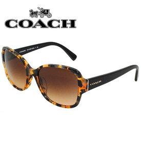 コーチ COACH サングラス アジアンフィット UVカット レディース [0HC8166F-535913]