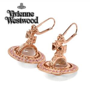 ヴィヴィアンウェストウッド Vivienne Westwood ピアス PINA ORB EARRINGS [62020042-G114-CN]