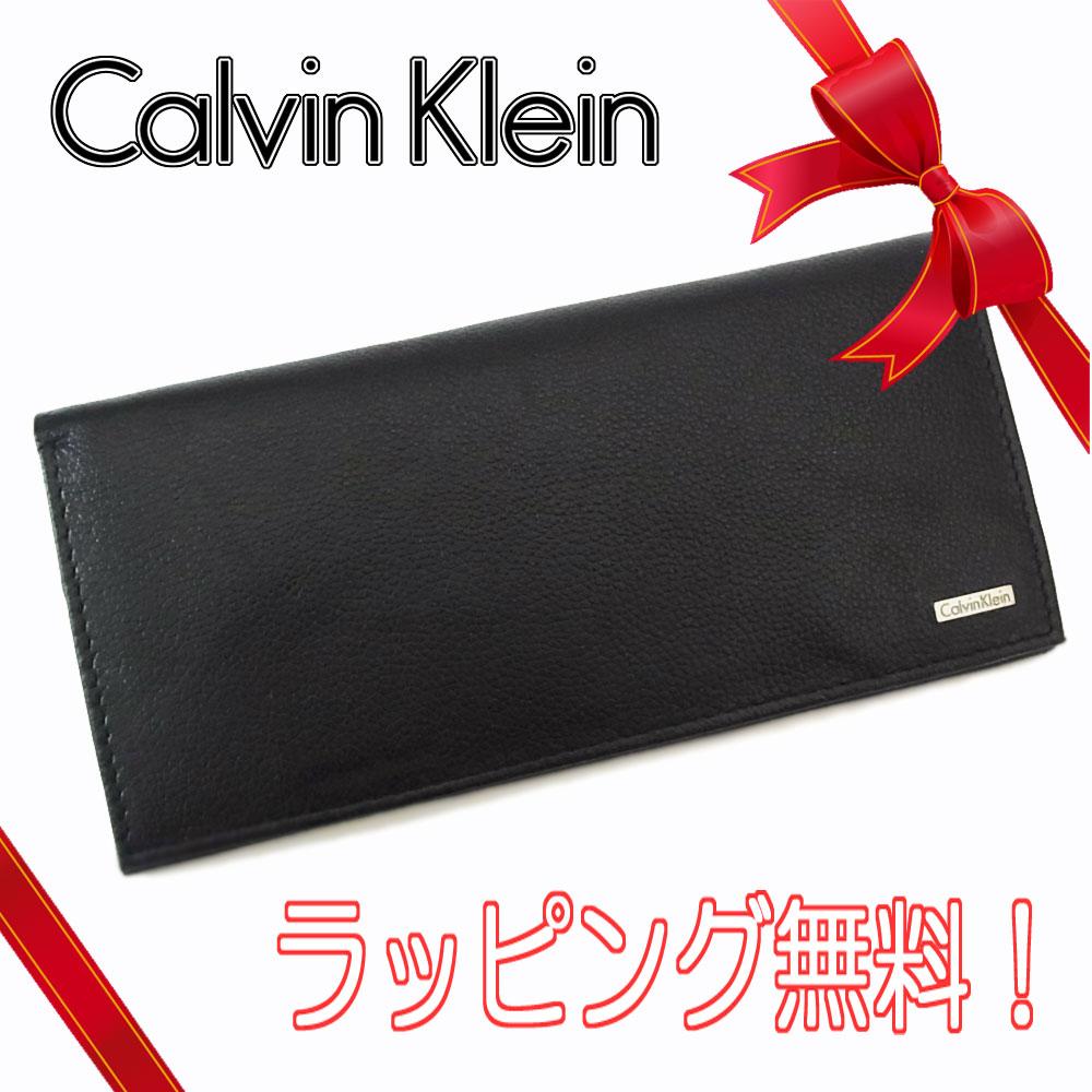 カルバンクライン Calvin Klein cK メンズ サイフ 長財布 [CK-79219]