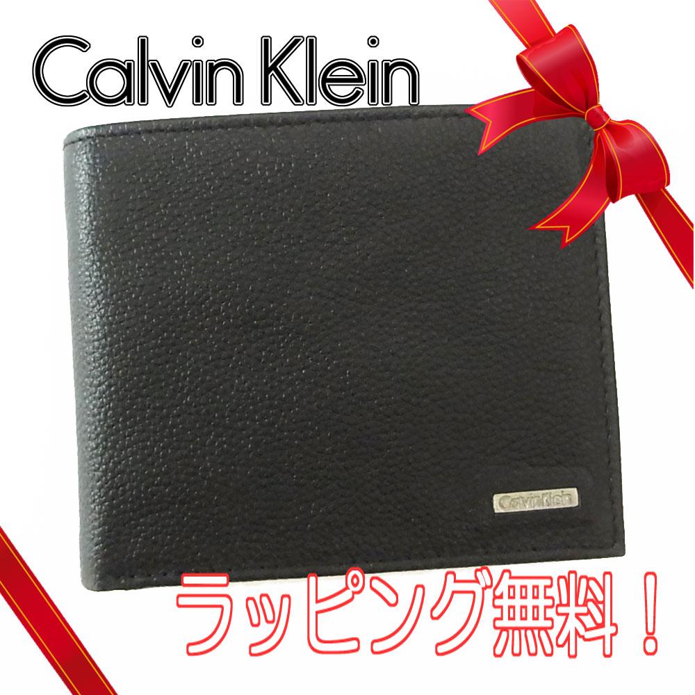 カルバンクライン Calvin Klein cK メンズ 二つ折り財布 サイフ [CK-79215]