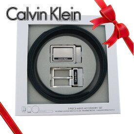 カルバンクライン Calvin Klein cK メンズ ベルトセット [CK-74203]