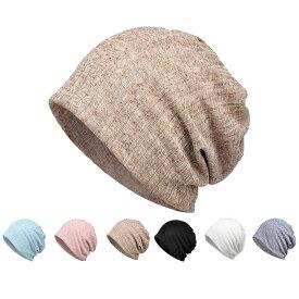 医療用帽子 夏 秋 用 帽子 超薄手 ニット帽 オールシーズン 通気性抜群 メンズ レディース 男女兼用 AA05