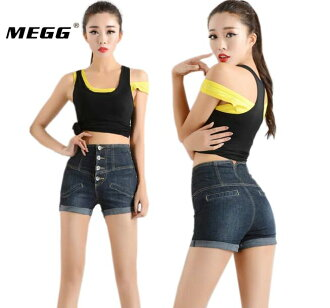 Silhouette MG011 where denim high waist short pants Lady's 4 co-button stretch is beautiful