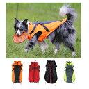 犬服 冬 中型犬 大型犬 コート ドッグウェア 冬 大型犬 大きいサイズ 撥水 防寒着 ベスト オシャレ ジャケット 重ね着…