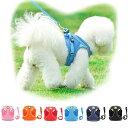 犬 猫 ハーネス 小型犬 中型犬 猫用 ネコ ウェアハーネス ハーネス&リードセット 犬ハーネス 抜けない 一体型 かわい…