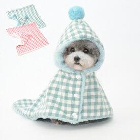 犬用ポンチョ 犬服 パジャマ おやすみポンチョ ドッグウェア 秋冬 ポンチョ ふわふわ フカフカ防寒着 可愛い かわいい おしゃれ 夜寒さ対策 温かい 21BT006