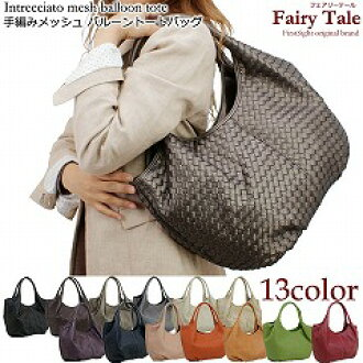 Mesh balloon Tote tote bag mesh bags ladies tote bag mesh FAIRY TALE mesh tout ladies bag ladies back commuter black gift bag crochet mesh bag ladies bronze silver tote bag with skin Lady faily tail