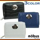 財布 メンズ 二つ折り mobus モーブス メンズ 財布 MOS-239 2つ折れ ワニ型押し ウォレット レディース 二つ折り財布 …