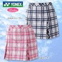 YONEX ヨネックスGWS8550 レディース スカート