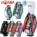 本間ゴルフ(ホンマ) 9型(5.3kg)ツアーワールド '14 トーナメントプロモデルキャディーバッグ CB-9401[HONMA TOUR WORLDCADD...