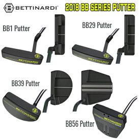 ベティナルディ 2018年 BBシリーズ パター (スタンダード グリップ)[BETTINARDI 2018 BB SERIES PUTTER (STANDARD GRIP) ] USモデル