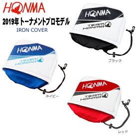 本間ゴルフ(ホンマ) チーム ホンマ '19 トーナメントプロモデルアイアン ヘッドカバー IC-1901[HONMA TEAM HONMA'19 TOURNAMENT PRO MODELIRON HEAD COVER]