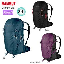 マムート (MAMMUT) リチウム ジップ (24L) バックパック 2530-03451 (男女兼用) ハイキング・トレッキング バックパック [MAMMUT Lithium Zip UNISEX BACKPACK Hiking & Trekking Backpack USモデル