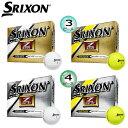 【2015年モデル】ダンロップ スリクソンZ-STAR 4、Z-STAR XV 4ゴルフボール 1ダース(12個入)[DUNLOP SRIXONZ-STAR 4...
