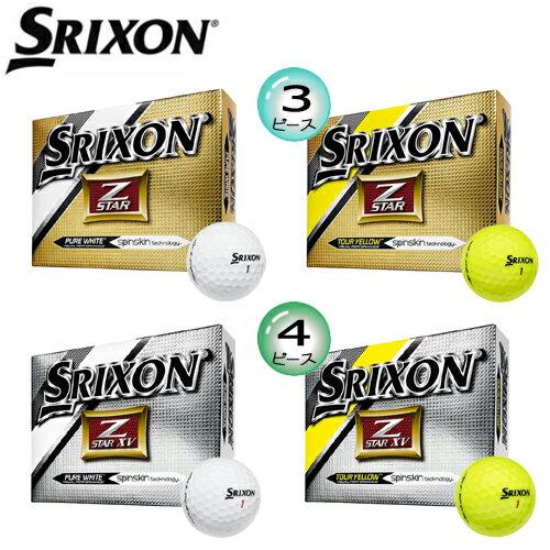 [2015年モデル] ダンロップ スリクソン Z-STAR 4 シリーズ ゴルフボール 1ダース(12個入)【Z-STAR 4、Z-STAR XV 4】[DUNLOP SRIXONZ-STAR 4 SERIES GOLF BALL] USモデル