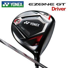 ヨネックス '18 イーゾーン GT ドライバー レクシス EZONE GT カーボンシャフト [YONEX '18 EZONE GT DRIVER REXIS for EZONE SHAFT]