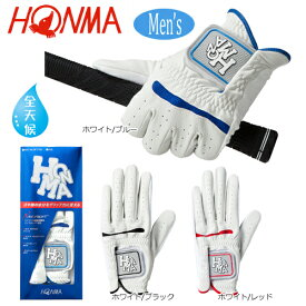 【ネコポス配送可能商品】本間ゴルフ(ホンマ) GF-1704 ダンシングHONMA 全天候 合成繊維/合成皮革 ゴルフグローブ (左手用) [HONMA DANCING HONMA GOLF GLOVE]