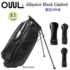 ロイヤルコレクション オウル (OUUL) 8.5型(約3.5kg) アリゲーター ブラック リミテッドスタンドバッグ 、ヘッドカバー セット AL8LTD[OUUL ALLIGATOR BLACK LIMITED]
