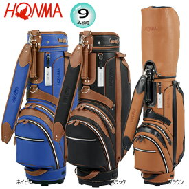 本間ゴルフ(ホンマ) 9型(3.8kg) シンプル モデル キャディバッグ CB-1906 [HONMA SIMPLE MODEL CADDIE BAG]