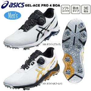 アシックス(asics) メンズ ゲルエース プロ 4 ボア ソフトスパイク ゴルフシューズ 1113A002 [Men's GEL-ACE PRO 4 BOA SOFT SPIKES GOLF SHOES] インポートモデル