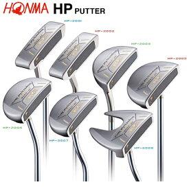 本間ゴルフ(ホンマ/HONMA) HP-2000 シリーズ パター スチールシャフト [HONMA HP-2000 SERIES PUTTER STEEL SHAFT]