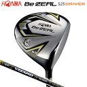 本間ゴルフ(ホンマ)ビジール 525 ドライバービジール専用 ヴィザード カーボンシャフト[HONMA Be ZEAL 525 DRIVERVIZA…