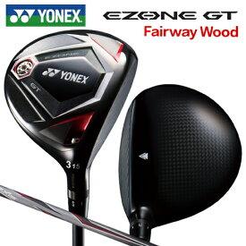 ヨネックス '18 イーゾーン GT フェアウェイウッド レクシス EZONE GT カーボンシャフト [YONEX '18 EZONE GT FAIRWAY WOOD REXIS for EZONE SHAFT]
