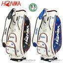 本間ゴルフ(ホンマ) 9.5型(4.4kg) モグラ ランダムモデル キャディバッグ CB-1912 [HONMA CADDIE BAG]