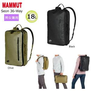 マムート (MAMMUT) セオン 3-ウェイ (18L) バックパック 2510-04060 (男女兼用) クライミング バックパック/デイパック [MAMMUT Seon 3-Way UNISEX BACKPACKClimbing Backpack / Daypack USモデル