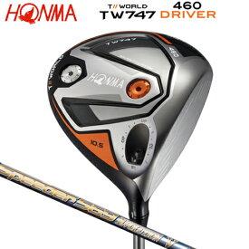 本間ゴルフ(ホンマ) ツアーワールド TW747 460 ドライバー スピーダー エボリューション 5シリーズ シャフト [HONMA TW747 460 DRIVER Fujikura Speeder EVOLUTION V SERIES SHAFT]
