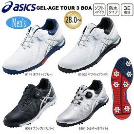 アシックス(asics) メンズ ゲルエース ツアー3 ボア (GEL-ACE TOUR 3 BOA) ソフトスパイク ゴルフシューズ TGN923 (28.0,29.0cm) インポートモデル